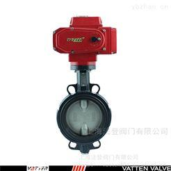 VT1AEW11A反渗透电动控制蝶阀 电镀板对夹蝶阀