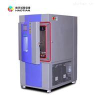 TEC-225PF标准版快速温变湿热试验箱厂家