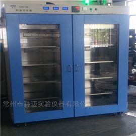 KM-GHX-720玻璃门智能恒温老化箱