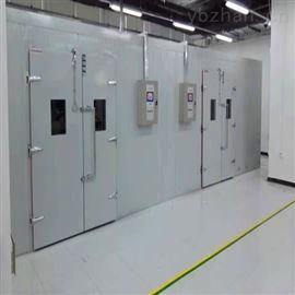 武汉步入式老化试验室