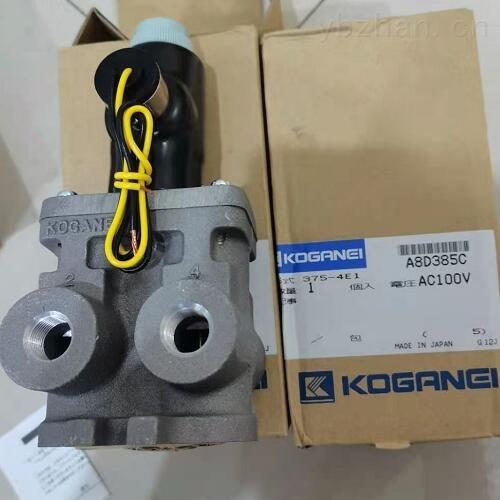 销售KOGANEI小金井375-4E1电磁阀