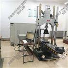 恒乐仪器 高速试验机