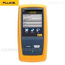 DSX-5000 CHFLUKE福禄克电缆认证分析仪套包
