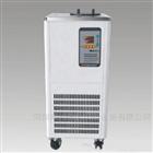 CT-5000L冷阱
