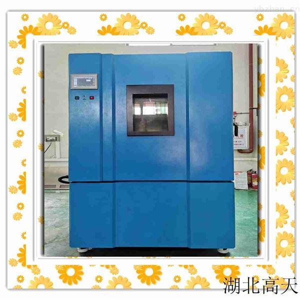 控温控湿测试箱设备工厂