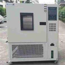 小型高低温(湿热)试验箱