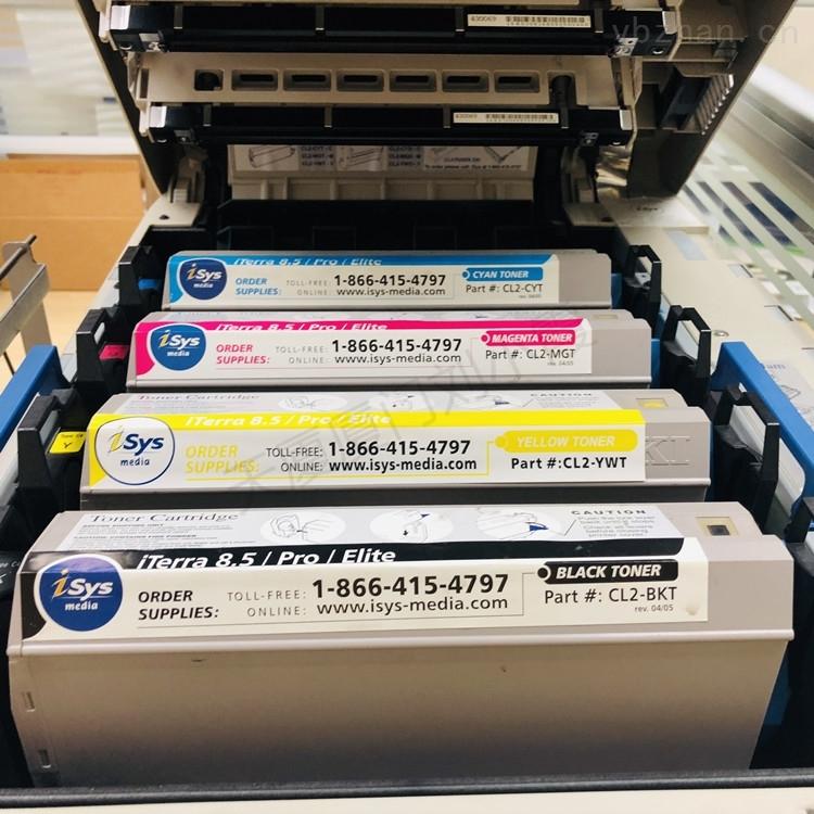 600-1362加拿大ISYS青色墨盒600-1362