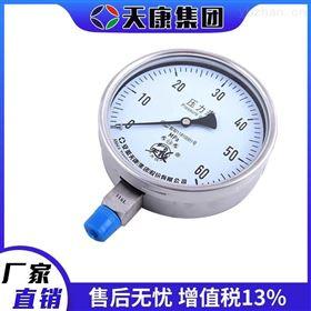 安徽天康不锈钢压力表液压表真空表耐震表