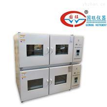 HNY-210B组合式小容量全温度恒温培养摇床