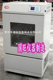 ZHWY-1102C双层小容量恒温培养摇床*