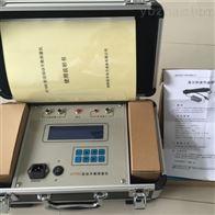 动平衡故障检测仪离心机