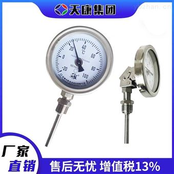 WSS-481安徽天康熱套式雙金屬溫度計
