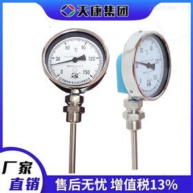 WSSE-411 帶熱電偶/阻雙金屬溫度計