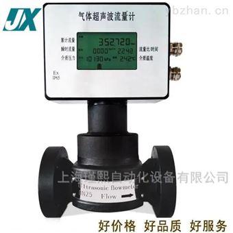 LWQ防爆气体流量计温压型