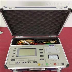 DSG-B 智能高压开关动特性测试仪