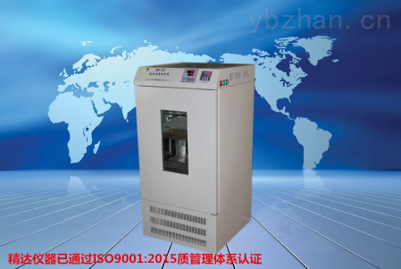 HZQ-F100立式空气恒温振荡培养箱1.png