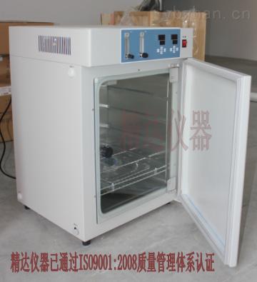 WJ-160B-Ⅱ二氧化碳培养箱(水套式)1.png