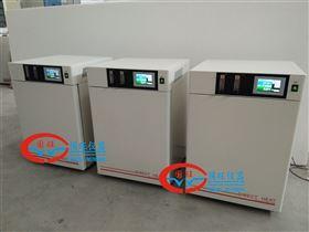 WJ-80A-III二氧化碳培养箱高配