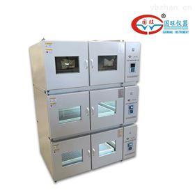 GWHZ-123A三层叠加式振荡培养箱