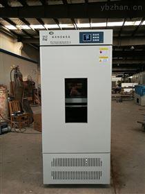 HZQ-F100G双层全温振荡培养箱