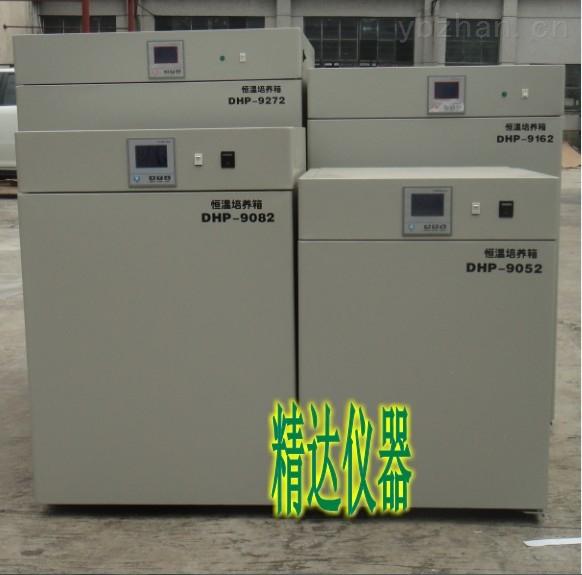 电热恒温培养箱2.jpg