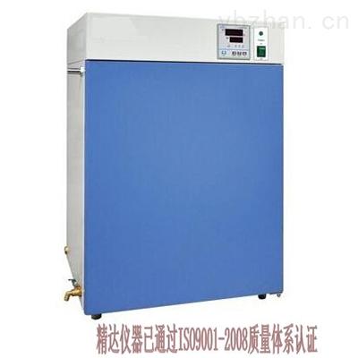 隔水式恒温培养箱厂家GNP-9160EJD1.jpg