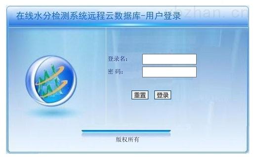 上海佳实电子科技有效公司互联网水分仪云数据库