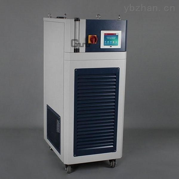20L混合釜配套模温机制冷加热一体机