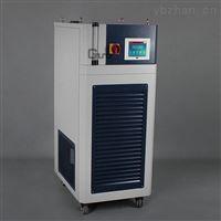 微通道反應器配套模溫機制冷加熱循環系統