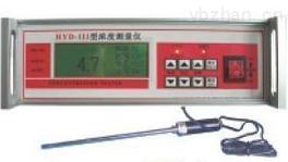 浓度测定仪,水分测量仪,水分检测仪,水分测试仪,水分分析仪,水分仪,上海佳实电子科技有限公司,,水份测定仪,水份仪,水份测量仪,好品牌