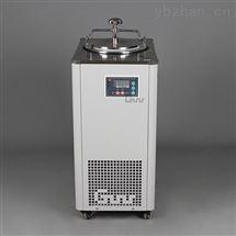 捕集器長城科工貿低溫冷阱 CT-2000H冷阱