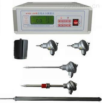 微波水分仪,在线水分仪,微波水分测定仪,在线水分测定仪,水分测量仪,水分检测仪,水分测试仪,水分分析仪