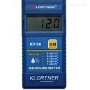 KT-50木材水分测试仪