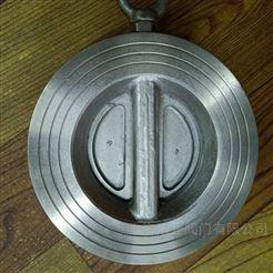 H71H不锈钢对夹双瓣止回阀 污水管路排放单向阀