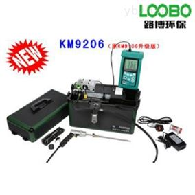 英国凯恩KM9206综合烟气分析仪