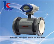 防腐型一體電磁流量計上海