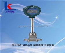 压缩空气LUGB涡街流量计上海