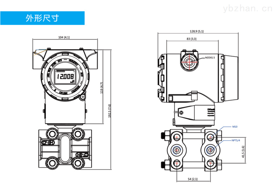 电容式差压变送器外形尺寸