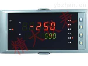 PCYS-02灌区监控管理系统