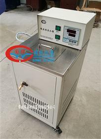 DC-0510低温恒温槽