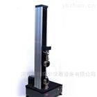 WDW-2微机控制电子试验机