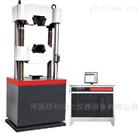 WEW-1000B微机屏显试验机