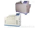 LYW-015盐雾腐蚀试验箱(普及型)