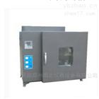 CMD-ROB-1旋转干燥箱