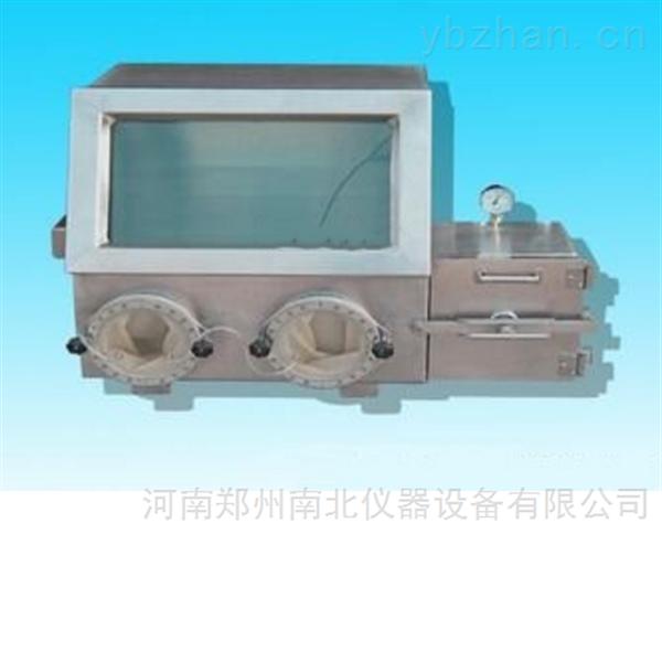 CSX-2真空手套箱