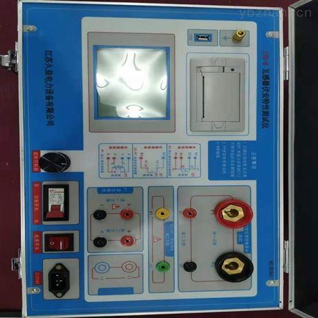 2500V互感器伏安特测试仪