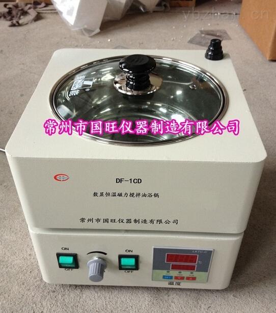 单孔磁力搅拌油浴锅