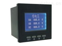AOB192E-9TCY中文液晶多功能电力仪表带通讯-96x96