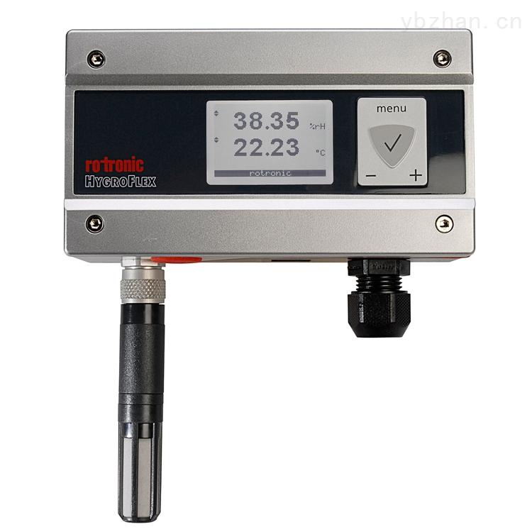 罗卓尼克HF532-WB1XD1XX(壁挂带显示)暖通空调HVAC 变送器