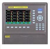 XRS-TP700-10多通道温度记录仪